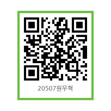 20507원우혁